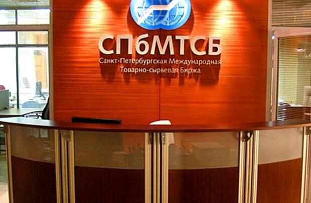 Бензин на бирже в РФ будет продаваться в повышенном объеме