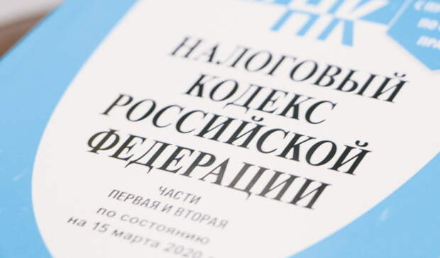 Директор «ТрансНефтеСервис» в Оренбурге обвиняется в неуплате налогов