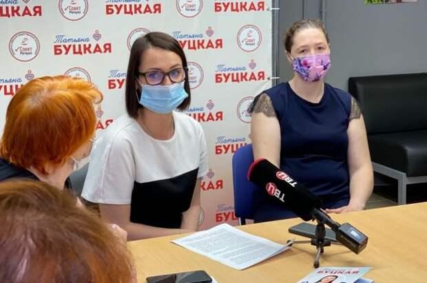Глава «Совета матерей» Буцкая рассказала о работе московской приемной