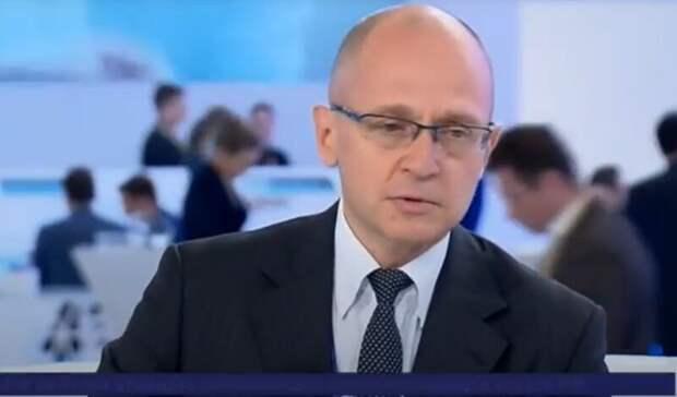 Замглавы АПКириенко стал председателем наблюдательного совета общества «Знание»