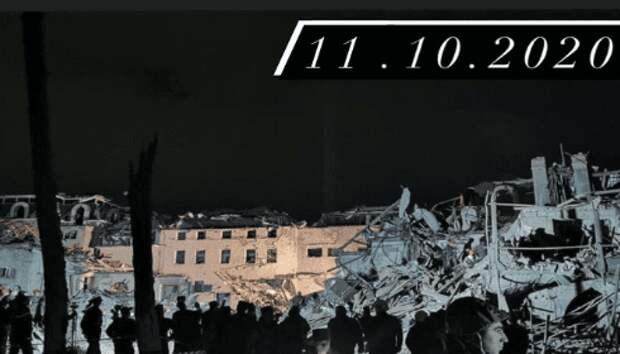 Армения стреляет тактическими ракетами по городам. Чем это всем грозит?