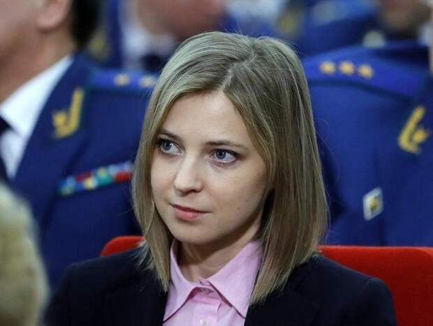 Поклонская предложила создать международную комиссию по этике политических деятелей