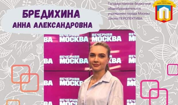 Педагог «Перспективы» приняла участие в городской игре «Вокруг слова»