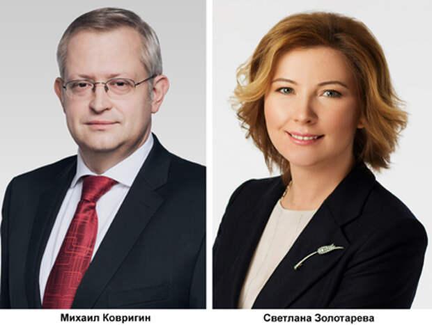 Михаил Ковригин возглавит департамент стратегического развития финрынка ЦБР