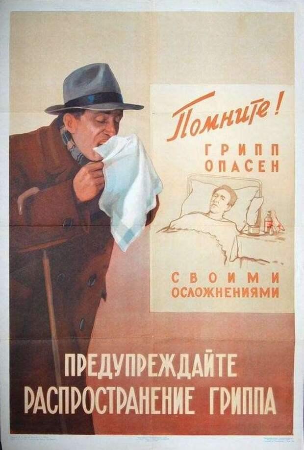 100 лет прошло, а проблемы все так же актуальны (20 фото)