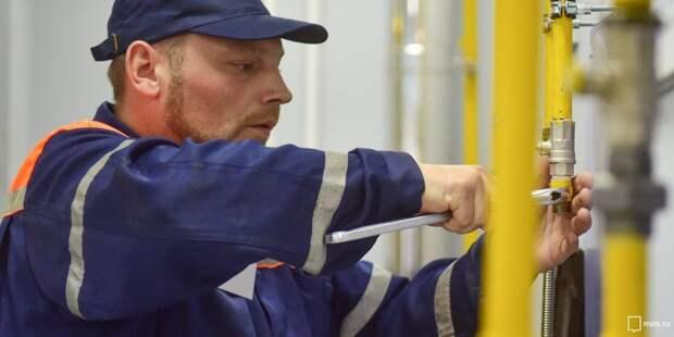 В Строгине пройдет внеплановая проверка газового оборудования