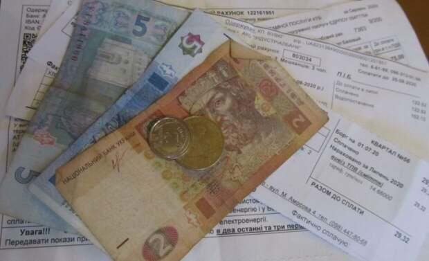 Коммунальные услуги на Украине подорожали более чем на четверть