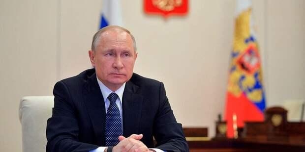 Путин внес касающийся госслужащих законопроект