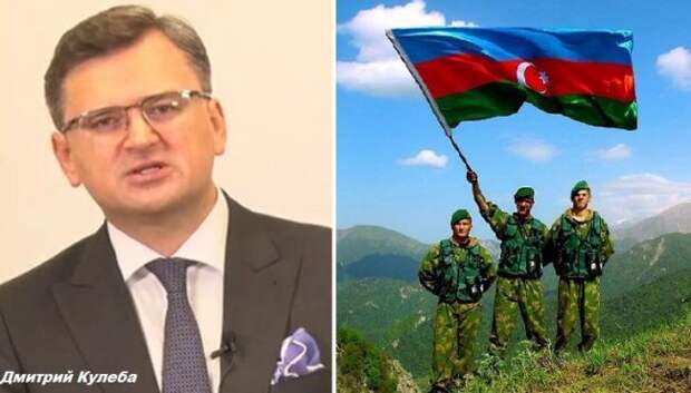 Киев встал насторону Баку вкарабахском конфликте