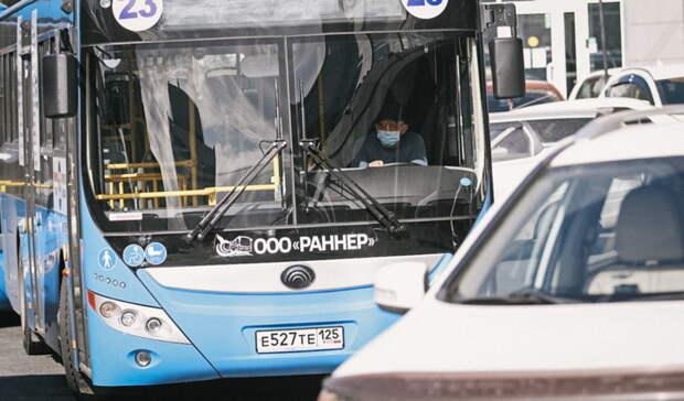 Расписание автобусных маршрутов изменили воВладивостоке вДень Победы