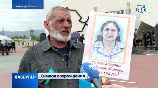 «Сюрень»: в Крыму прошли памятные мероприятия