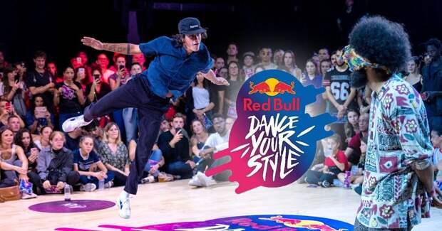 Red Bull перетряс маркетинговую команду