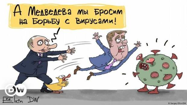 Войну с коронавирусом возглавит Медведев