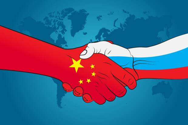 Россия и Китай все ближе и ближе – Западу все страшней и страшней