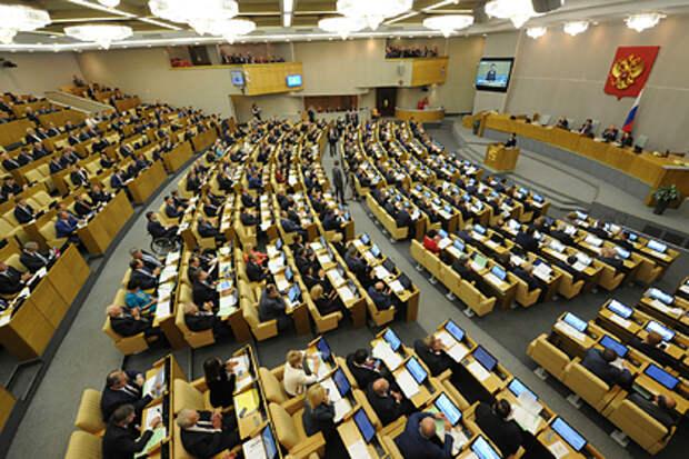 Расходы на Госдуму и Совет Федерации резко увеличат