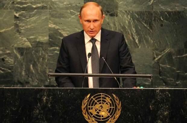 Вправить мозги Западу: речь Путина в ООН даст глобальный эффект