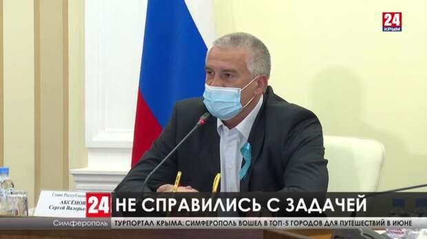 Сергей Аксёнов недоволен уборкой дворов, санитарным состоянием подъездов и работой местных управляющих компаний