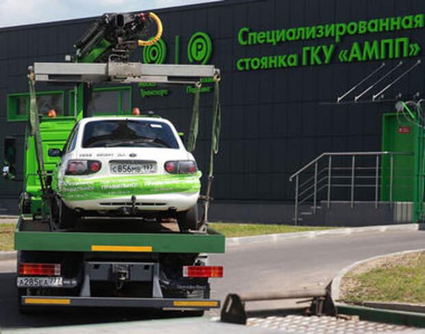 В Москве утверждены тарифы на эвакуацию и хранение автомобилей