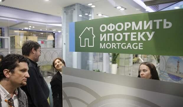 Закон сильного: банки отбирают ипотечные квартиры у граждан
