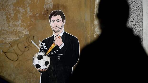 Графити с Андреа Аньелли