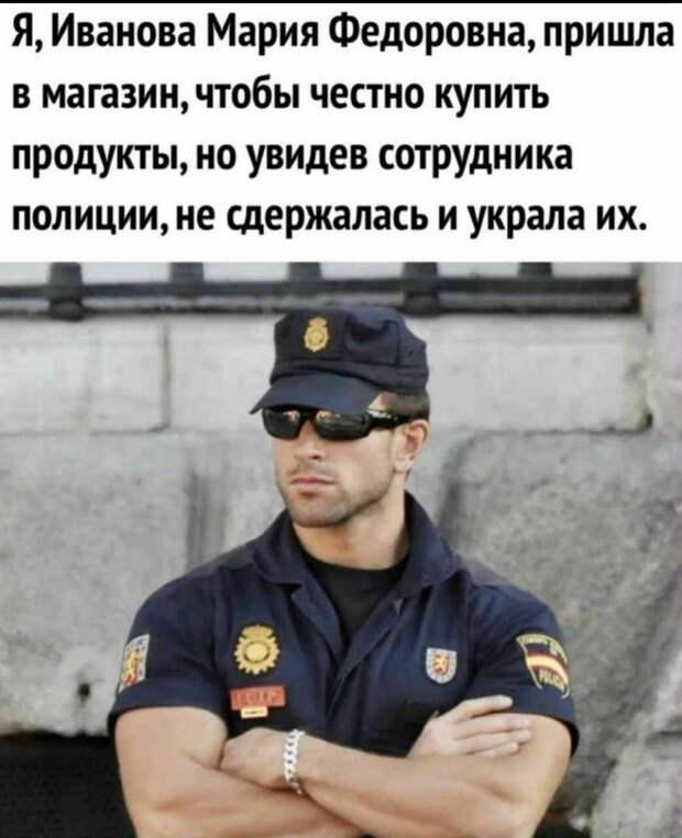 — Ефим Моисеевич, какое Ваше главное достоинство? — Несгибаемость!...