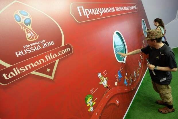 ФИФА открывает голосование за талисман ЧМ-2018 по футболу