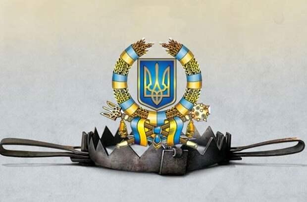 Украина угодила в подготовленную для России ловушку
