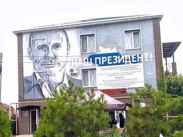 Путин разрешил крымчанам с украинским паспортом работать на госслужбе