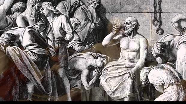 Сократ и чаша с цикутой