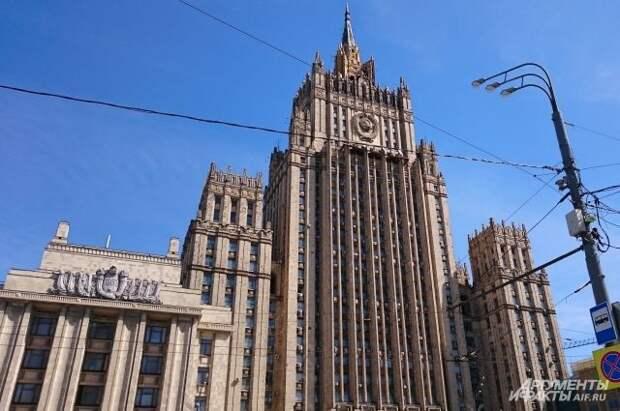 В МИД РФ назвали шанс на сохранение ДОН минимальным