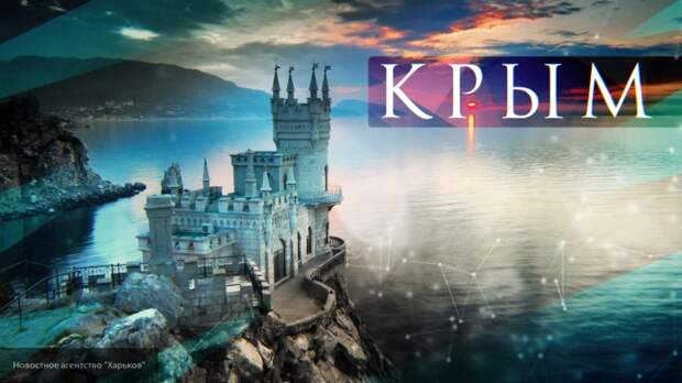 Украинец в Крыму: Если честно, я рад, что Крым стал Россией