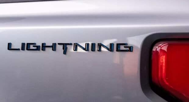 На следующей неделе будет показан электрический пикап Ford F-150 Lightning