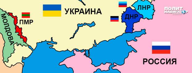 Защитники Приднестровья предупредили Россию о критической ситуации на границе