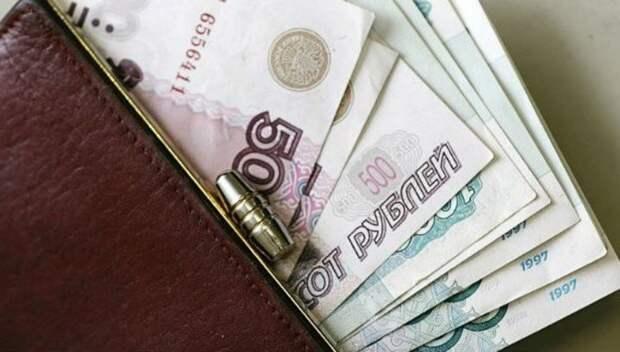 Названы «отталкивающие» деньги установки