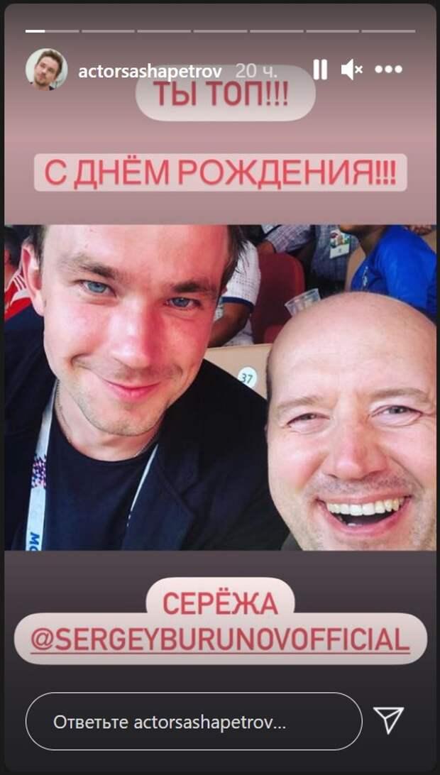 «Лысый и красивый»: Александр Петров посвятил стихи Сергею Бурунову