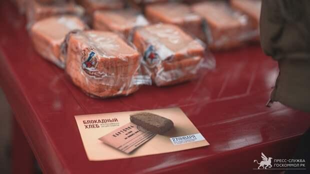 «Люди довольны»: Глава крымского союза ветеранов ответил критикам акции «Блокадный хлеб»