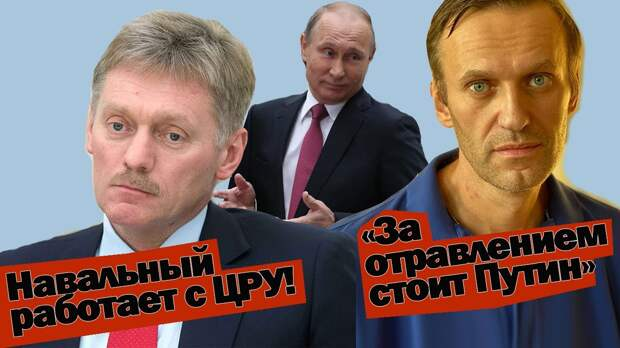 Приезжать Навальному в Россию смертельно опасно