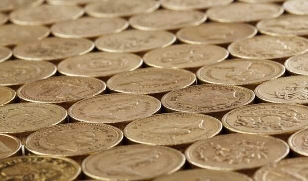 Центральный банк РФвыпустит 10-рублевые монеты сЕкатеринбургом