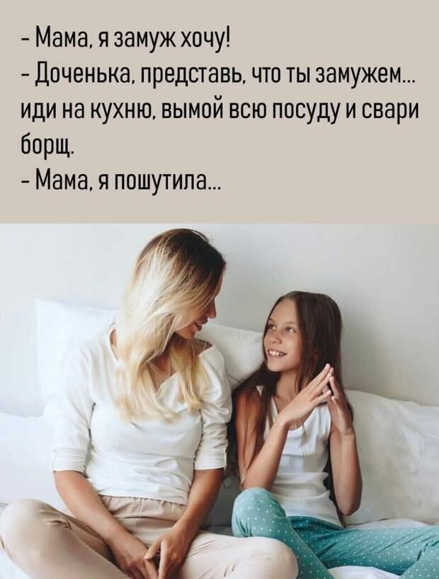 Жена спрашивает у мужа:  - Что у тебя с пальцем?...