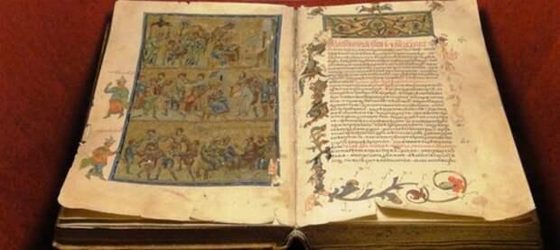 В Британии обнаружен уникальный первопечатный лист 15 века с наставлением о постах
