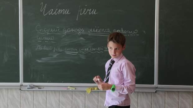 В Подмосковье рассказали о проекте флагманских школ