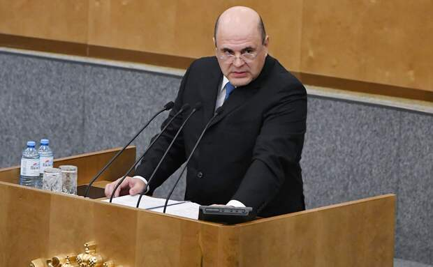 Мишустин отчитался о работе правительства в Госдуме