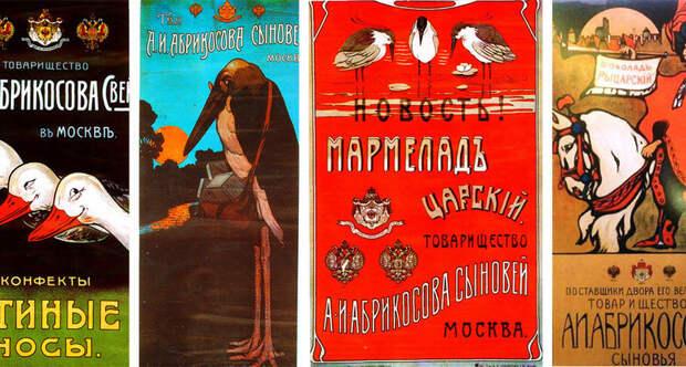 Как дореволюционные кондитерские стали советскими концернами