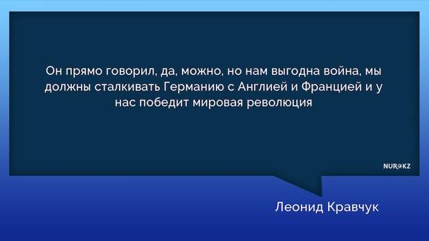 Первый президент Украины обратился к Путину