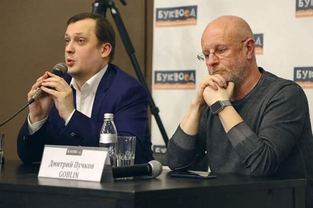 Известный блогер Дмитрий Пучков принял участие в издании книги Фото: Олег КУЗЕНКОВ