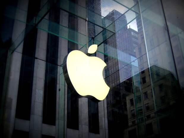 ФАС РФ оштрафовала Apple на 12 миллионов долларов за создание монополии