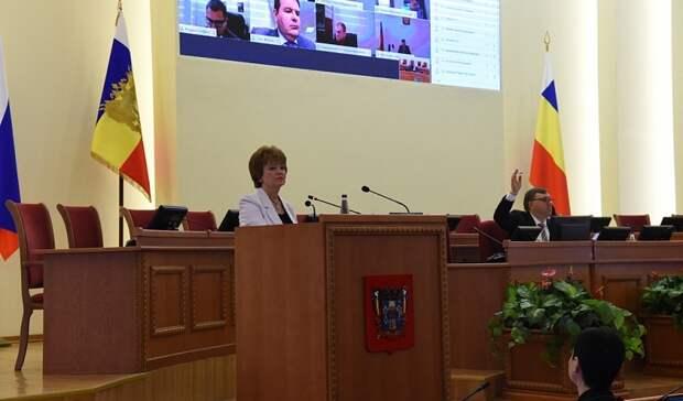 Увеличение бюджета Ростовской области обсудили назаседании парламента
