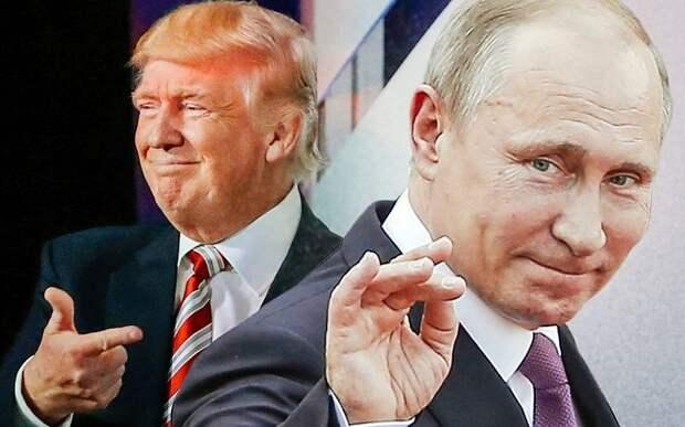 Хитрый план Трампа раскрыт: Россия не повелась