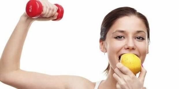Тренировки и правильное питание