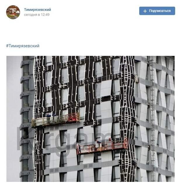 Фото дня: футуристичные башни в Тимирязевском
